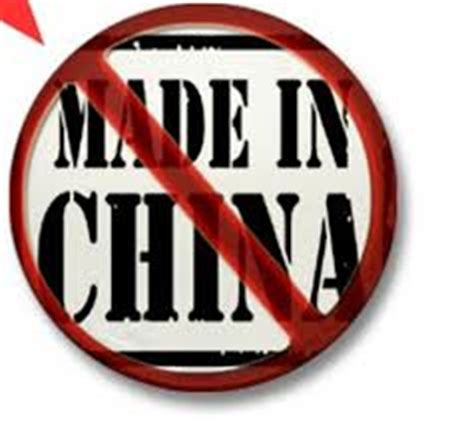 Essay on boycott chinese products